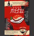 menu for japanese seafood restaurant design vector image vector image