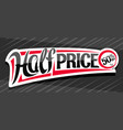 banner for half price sale vector image