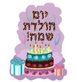 beautiful chocolate cake with birthday candles vector image