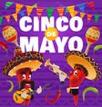 cinco de mayo poster mariachi jalapenos vector image vector image