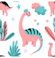 cute dinosaurs seamless pattern with star vector image vector image