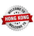 hong kong 3d silver badge with red ribbon vector image vector image