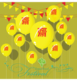 Red china letter is mean vegan food on yellow vector image vector image