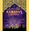 ramadan kareem golden greeting card vector image vector image