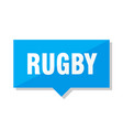 rugby price tag vector image vector image
