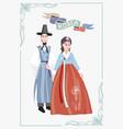 couple in traditional korean dresses wear korean vector image vector image