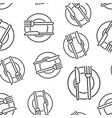 fork knife and plate icon seamless pattern vector image