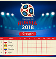 group h qualifier table russia 2018 world cup vect vector image vector image