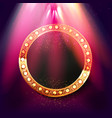 round retro banner in rays light vector image vector image