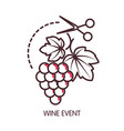wine event promotional poster with ripe grapes vector image