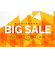 yellow abstract big sale banner or voucher design vector image vector image