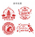 happy chinese new year design chinese new year vector image vector image
