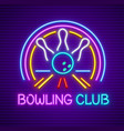 bowling club sign vector image