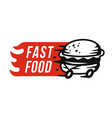 fast food emblem vector image vector image
