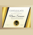 premium certificate template design with golden vector image vector image