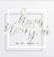silver text happy new year and merry christmas vector image vector image