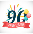anniversary 90 years template with ribbon vector image