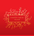 chinese new year greeting card elegant vector image