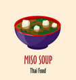 japanese miso soup with tofu and seaweed vector image