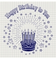 Ball pen sketch birthday cake vector image vector image