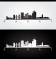 rabat skyline and landmarks silhouette vector image vector image