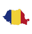 romania country silhouette with flag on background vector image