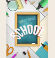 school supplies colorful hand drawn text and vector image