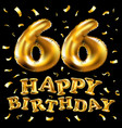 happy birthday 66th celebration gold balloons