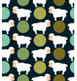 hypnotic sheep for sleep pattern hypno farm animal vector image