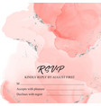 tender pink save date rsvp card wedding vector image vector image