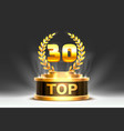 top 30 best podium award sign golden object vector image