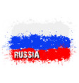 flag of russia from blots of paint vector image