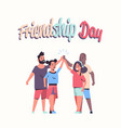 happy people group with their hands piled on top vector image vector image