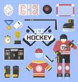 hockey sport icons equipment design vector image vector image