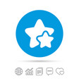 star icon favorite sign vector image