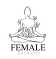 yoga pose lotus female line with flower and vector image