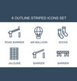 6 striped icons vector image vector image