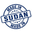 made in sudan vector image vector image