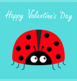 red lady bug ladybird icon love greeting card vector image vector image