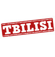 tbilisi stamp vector image vector image