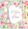 i love paris card vector image vector image