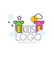 kids logo original creative concept template hand vector image vector image