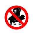 stop sheep sex ban warning ram intercourse red vector image vector image