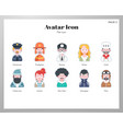 avatar icon flat pack vector image vector image