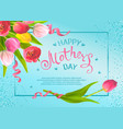 greeting cards mothers day vector image vector image
