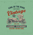 classic car machine or engine logo vector image