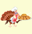 cartoon thanksgiving turkey character holding pie vector image