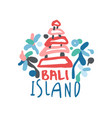 bali island summer vacation colorful travel logo vector image vector image