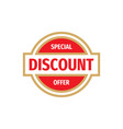 discount badge design special offer banner sale vector image vector image
