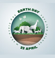 earth day concept vector image vector image